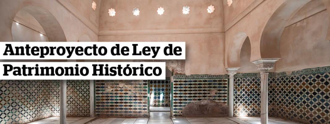 La Ley de Patrimonio Histórico será modificada para reforzar la participación ciudadana y aumentar el protagonismo de los ayuntamientos