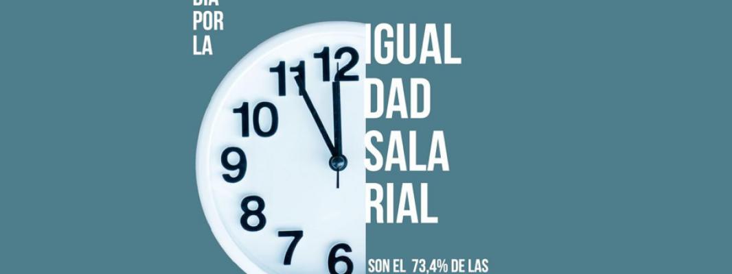 #PORSERMUJER, una nueva campaña para luchar a favor de la igualdad salarial