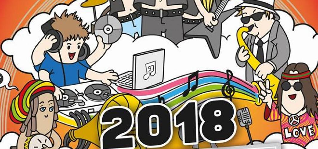 IV Festival Infantil de la Canción se celebrará los días 7 y 8 de abril en el Teatro Garnelo