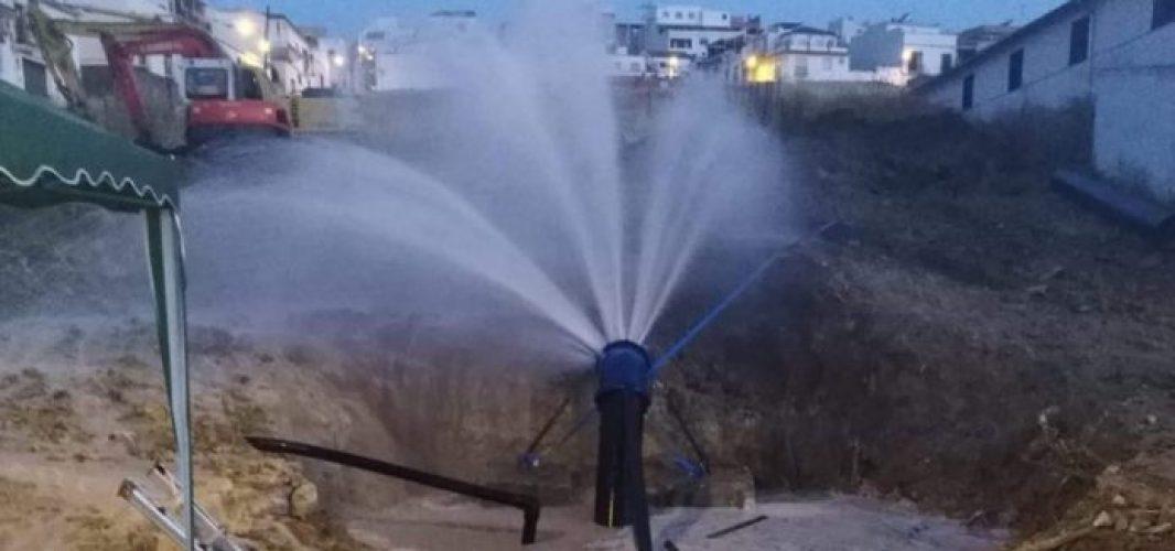 El Ayuntamiento e Hidralia informan sobre una nueva fuga de agua