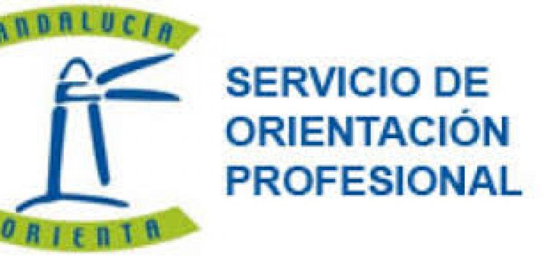 Montilla se incorpora a la Red Andalucía Orienta para ofrecer asesoramiento a ciudadanos desempleados